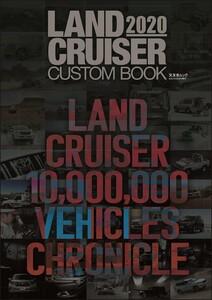 LAND CRUISER CUSTOM BOOK2020 電子書籍版
