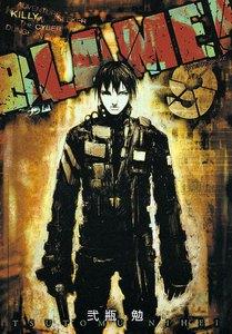 BLAME! 9巻