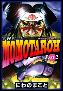 THE MOMOTAROH PART.2