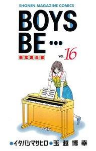 BOYS BE… (16) 電子書籍版