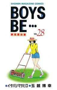 BOYS BE… 28巻