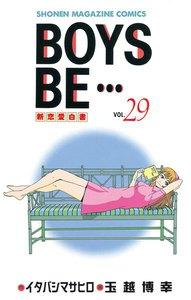 BOYS BE… (29) 電子書籍版
