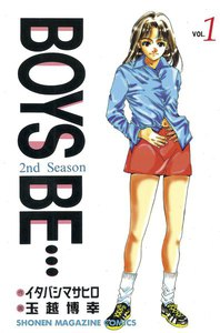BOYS BE… 2nd Season