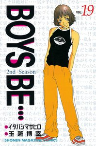 BOYS BE… 2nd Season 19巻