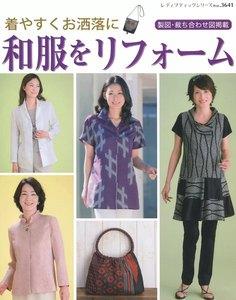 着やすくお洒落に和服をリフォーム