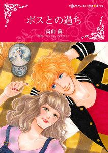 ハーレクインコミックス セット 2018年 vol.393