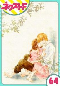 【単話売】大正ロマンチカ 64話