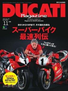 DUCATI Magazine 2019年11月号