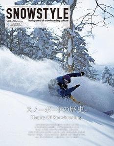 SNOWSTYLE 3月号 #246 電子書籍版