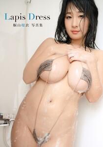 Lapis Dress 桐山瑠衣写真集