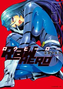 RaW HERO 5巻