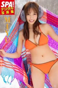 SPA!デジタル写真集 MIYU