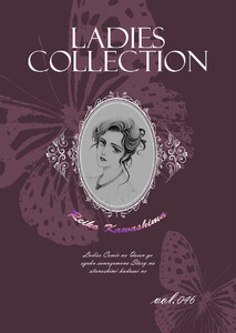Ladies Collection vol.046 電子書籍版