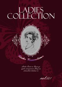 Ladies Collection (51~55巻セット) 電子書籍版