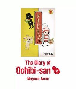 The Diary of Ochibi-san vol.1 電子書籍版