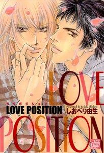 LOVE POSITION