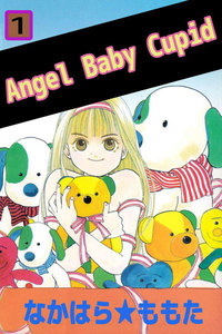 Angel Baby Cupid