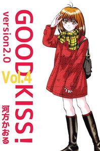GOOD KISS! Version2.0 4巻