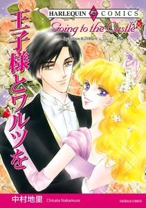 幻のスピンオフセット vol.2