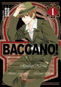 バッカーノ! (1) 電子書籍版