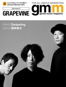 Gentle music magazine(ジェントルミュージックマガジン) Vol.47
