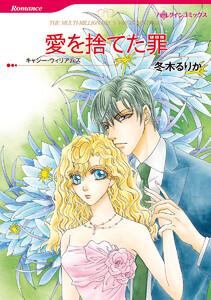ドラマティック・バースデーロマンスセット vol.1