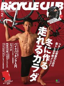 BICYCLE CLUB 2020年2月号