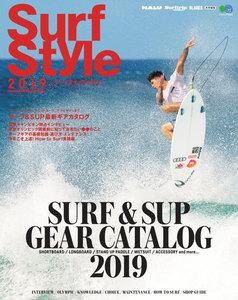 エイ出版社の実用ムック Surf Style 2019