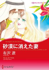 愛の復活テーマセット vol.2