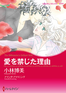 年の差ロマンスセット vol.2