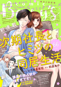 comic Berry's vol.66