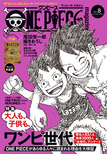 ONE PIECE magazine Vol.8