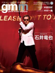 Gentle music magazine(ジェントルミュージックマガジン) Vol.53