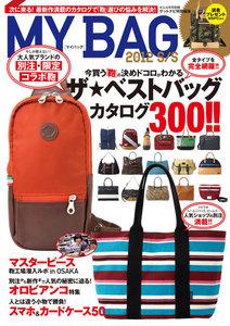 MY BAG 2012 SS