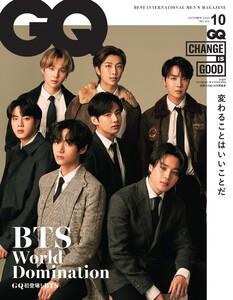GQ JAPAN(ジーキュージャパン) 2020年10月号