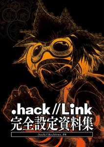 『.hack//Link』完全設定資料集