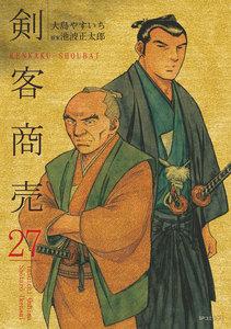 剣客商売 (27)[コミック]