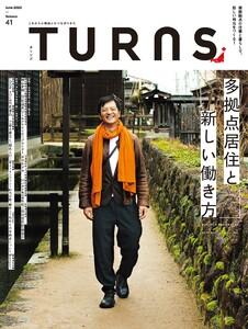 TURNS【定期版】