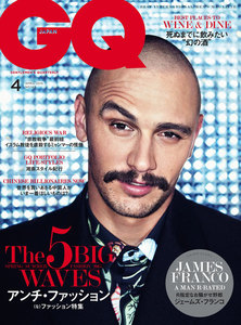 GQ JAPAN 2015年4月号