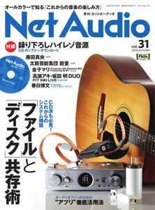 Net Audio vol.31