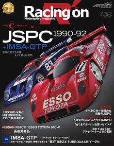 Racing on No.498