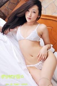 グラビア娘☆大橋沙代子『火遊び』1