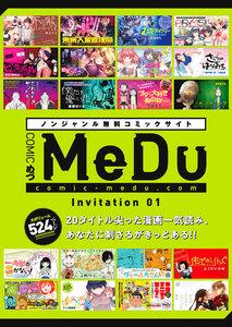COMIC MeDu Invitation