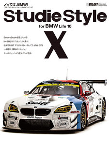 Studie Style for BMW Life 10