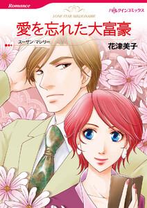 大富豪 ヒーローセット vol.6