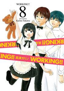 WORKING!! (8) 電子書籍版