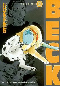 BECK 2巻