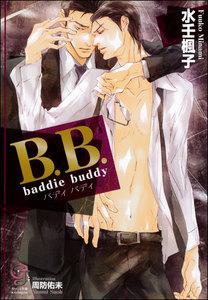 B.B. baddie buddy