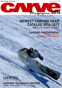CARVE MAGAZINE 2016