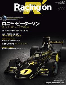 Racing on No.477